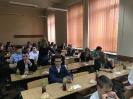 """VI edycja Wojewódzkiego Konkursu """"Mój Region- Moja Duma, Moje Miasto- Moja Duma"""" zakończona!_4"""